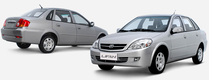 Where to buy Lifan Breez   Confiscated Cars in Your City